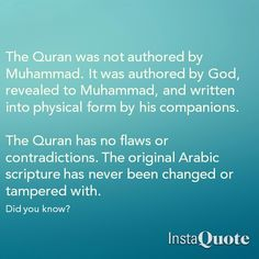 The Quran is the word of Allah swt