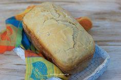 Pan de molde de aceite en panificadora | La cocina perfecta