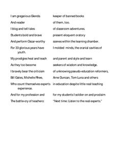 Grendel isolation essay