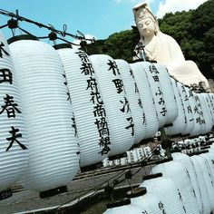 Kyoto Kennon temple