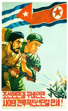 Unknown North Korean artist Socialist Cuba and Socialist Korea, united against U.S. imperialism North Korea (1960s) [Source] Caribbean-Asian Communist love is RECIPROCATED.