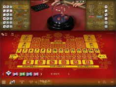 #카지노 에서 굉장히 이름이 많은 게임인데요.. 어떤 #카지노 에서는 #다이사이 , 어떤 곳에서는 #식보 라고 하기도 하는데, #마이크로게임 에서는 #식보 라고 하네요.^^ 주사위 3개로 진행을 하는 게임으로서, 다양한 곳에 배팅이 가능하고, 나오는 숫자에 대해서 배당금이 지급되는 형식에 게임입니다. 많이 이용해주세요 ^^ #골든엠파이어카지노