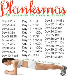 The Peanut Program: Planksmas -- Who else is in?!? #planks #abs #challenge #planksmas