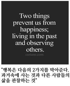 행복해져야 하는 이유.