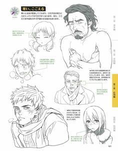 Frio how to draw anime Manga Drawing Tutorials, Manga Tutorial, Sketches Tutorial, Drawing Face Expressions, Anime Faces Expressions, Facial Expressions, Drawing Reference Poses, Drawing Poses, Drawing Lessons