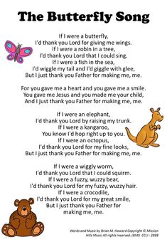 Song for bible class Childrens Bible Songs, Bible Songs For Kids, Toddler Bible, Songs For Toddlers, Kids Poems, Children Gospel Songs, Children's Church Songs, Church Music, Sunday School Songs