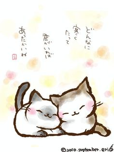 Kawaii Cats ~**