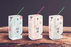 The Concept is to be outstanding in the normal Milk market in China. Through a simple design but a colorful Variation in itself i wanted to create a design Milk Packaging, Food Packaging Design, Beverage Packaging, Bottle Packaging, Pretty Packaging, Packaging Design Inspiration, Design Logo, Menu Design, Box Design