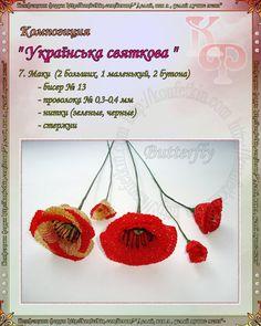 http://cs624220.vk.me/v624220184/21bf9/SUbdsjyCOhQ.jpg