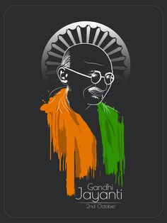 nice and beautiful abstract for Gandhi Jayanti with nice and creative design illustration in background, October. Gandhi Jayanti Images, Gandhi Jayanti Wishes, Gandhi Jayanti Quotes, Gandhi Quotes, Indepence Day India, Incredible India Posters, National Flag India, Mahatma Gandhi Photos, Indian Festivals