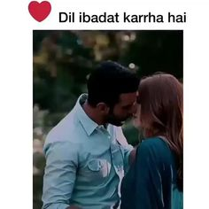 Romantic Couple Kissing, Romantic Love Song, Cute Couples Kissing, Romantic Gif, Romantic Song Lyrics, Best Song Lyrics, Romantic Songs Video, Beautiful Songs, Soulmate Love Quotes