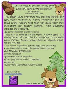 Fun Activities to accompany the book Squirrel's New Year's Resolution $