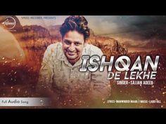 ISHQAN DE LEKHE- Punjabi Song Lyrics | Sajjan Adeeb - Punjabi Song - Tabrez.in