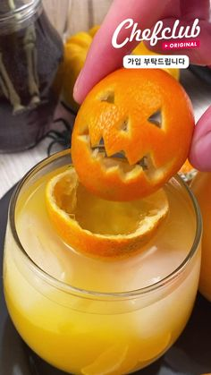 Buzzfeed Food Videos, Buzzfeed Tasty, Cocktails Halloween, Halloween Food For Party, Fall Recipes, Holiday Recipes, Brownie Recipe Video, Cocktail Recipes, Cocktail List