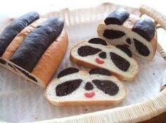 Panda Cake, clurr make this!