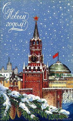 Открытки С Новым годом (двойные) 1979 год - часть 1 - alex_makk