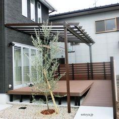 Ideas for covered outdoor patio diy pergolas Wood Patio, Concrete Patio, Patio Roof, Diy Pergola, Diy Patio, Patio Steps, Osaka, Garden Room Extensions, Diy Terrasse