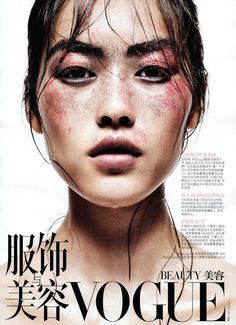 Liu Wen: eyeshadow dust