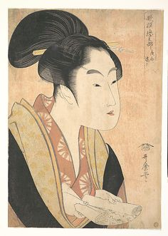 A Young Woman Reading A Letter  Kitagawa Utamaro  (Japanese, 1753–1806)  Period: Edo period (1615–1868) Date: 1790s Culture: Japan Medium: Polychrome woodblock print; ink and color on paper