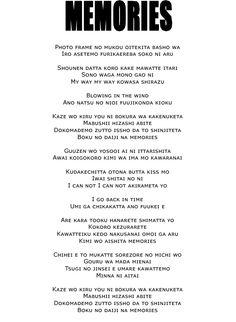 MEMORIES [Album: BEAST] #VAMPS #HYDE #KAZ #LYRICS #MUSIC #BEAST #MEMORIES