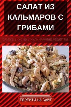 Recipies, Chicken, Meat, Breakfast, Food, Cooking, Eten, Recipes, Morning Coffee