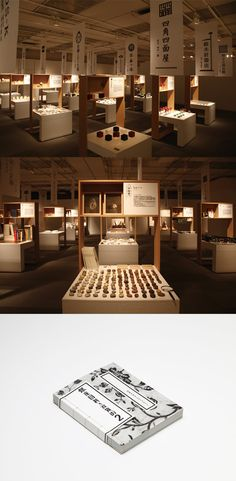NEWS | HARA DESIGN INSTITUTE Display ha a very contemporary feel in it. Excellent and good looking.