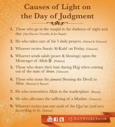 Causes of Noor at judgement