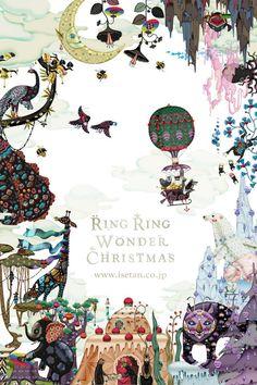 Copy is broken but illustration is great Art And Illustration, Illustrations And Posters, Buch Design, Design Art, Graphic Design, Japan Design, Christmas Poster, Christmas Salon, Xmas