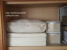 無印良品 敷き布団カバー MUJI 敷布団カバー シングル 寝具 シーツ