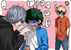 Is it a Kacchan x Deku or a Shigaraki x Deku? Or a random fanart?