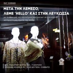 Hello Nicosia!! New opening!