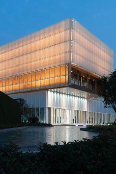 TraceImage - Xuzhou   Mega Center Facade Lighting