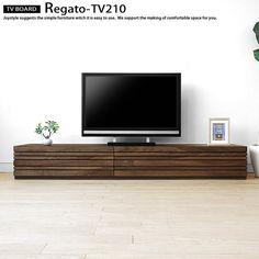 幅120cm150cm180cm210cm240cmの5サイズウォールナット材ウォールナット無垢材木製テレビ台和モダンテイストなテレビボードREGATO-TV210ネットショップ限定オリジナル設定