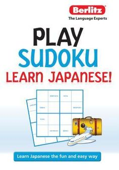 This-latest-addition-to-the-successful-series-combines-the-simple-but-addictive-game-of-Sudoku-with-learning-Japanese-in-a-collection-of-innovative-word-puzzles-This-book-contains-over-60-original-puzzles-carefully-crafted-to-teach-foreign-language-vocabulary-Three-levels-of-puzzles-are-organized-by-themes-and-teach-more-than-300-useful-words-for-travelers-and-students