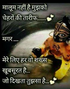 Krishna Hindu, Radha Krishna Love Quotes, Jai Shree Krishna, Radha Krishna Images, Radhe Krishna, Lord Krishna, Shiva, Motivational Quotes In Hindi, Hindi Quotes