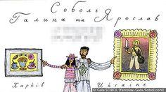 GALA SOBOL Drawing for business card. 2005. Ink and colored pencils on paper. 6,5x11,2 (2 9/16 x 4 1/2 in) // Малюнок для візитівки. 2005. Папір, туш, кольорові олівці. 6,5x11,2