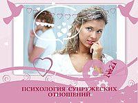 Нужно ли нам раздувать огонь, если мы можем его ликвидировать? Мы не любим, когда нас поучают, делают малейшие замечания, потому что ценим свободу выбора. Но злиться, увеличивая «огонь», тоже не стоит. Подробнее: https://do-kyrs.tiu.ru/a199570-iskusstvo-tushit-pozhary.html