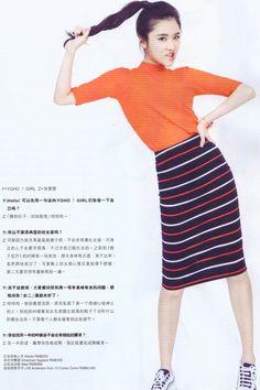Yoho Girl China
