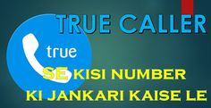 true caller se kisi bhi number ki details kaise nikale