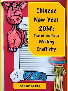 Chinese New Year -- Year of the Horse 2014 Craft