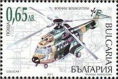 Sello: Cargo Helicopter Eurocopter EC725 Cougar (Bulgaria) (Military Helicopter) Mi:BG 5064