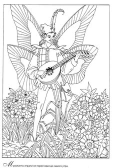 1111 Best Fairies to Color images | Coloring pages ...