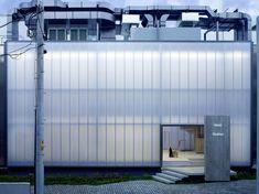 Acne Studios Flagshipstore in Seoul / Attitüde im Leuchtkasten - Architektur und Architekten - News / Meldungen / Nachrichten - BauNetz.de