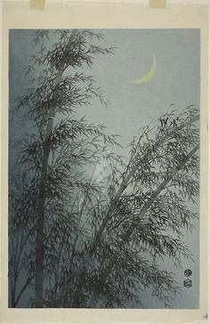 Kotozuka Eichi Japanese, 1906-1982 Bamboo