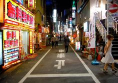 Travel like a local in #Tokyo
