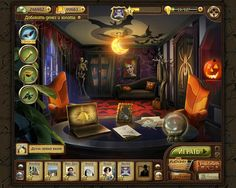 Halloween Cabinet by Tai-atari.deviantart.com on @deviantART