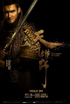 Siwon to promote movie 'Dragon Blade' with Jackie Chan | allkpop