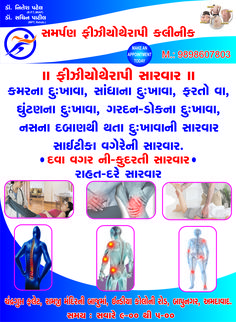 16 Best PhysiotherapyClinic images in 2019 | Ahmedabad