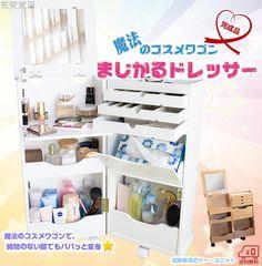 东荣日式梳妆台现代简约卧室小户型折叠翻盖化妆台迷你简易化妆柜-淘宝网