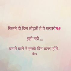 Beautiful Quotes In Hindi On Life By Gulzar Thenestofbooksreview